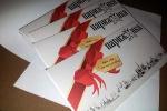 Конверты дизайнерская бумага