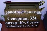 Плоттерная резка на почтовый ящик